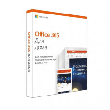 Buy Microsoft Office 365 for Home