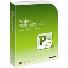 Buy Project Professional 2010
